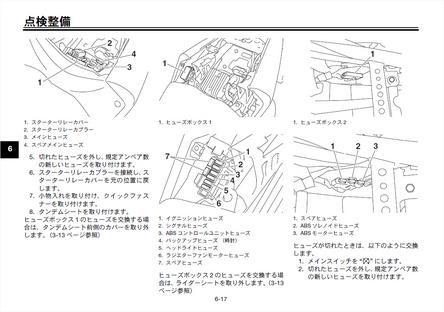2WD-F8199-J0.jpg
