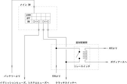 配線図02.jpg