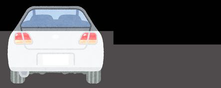 car_back1.jpg